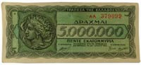 five million drachmas, Greece, 1944